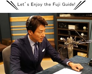 Starting today, you're a Fujisan!